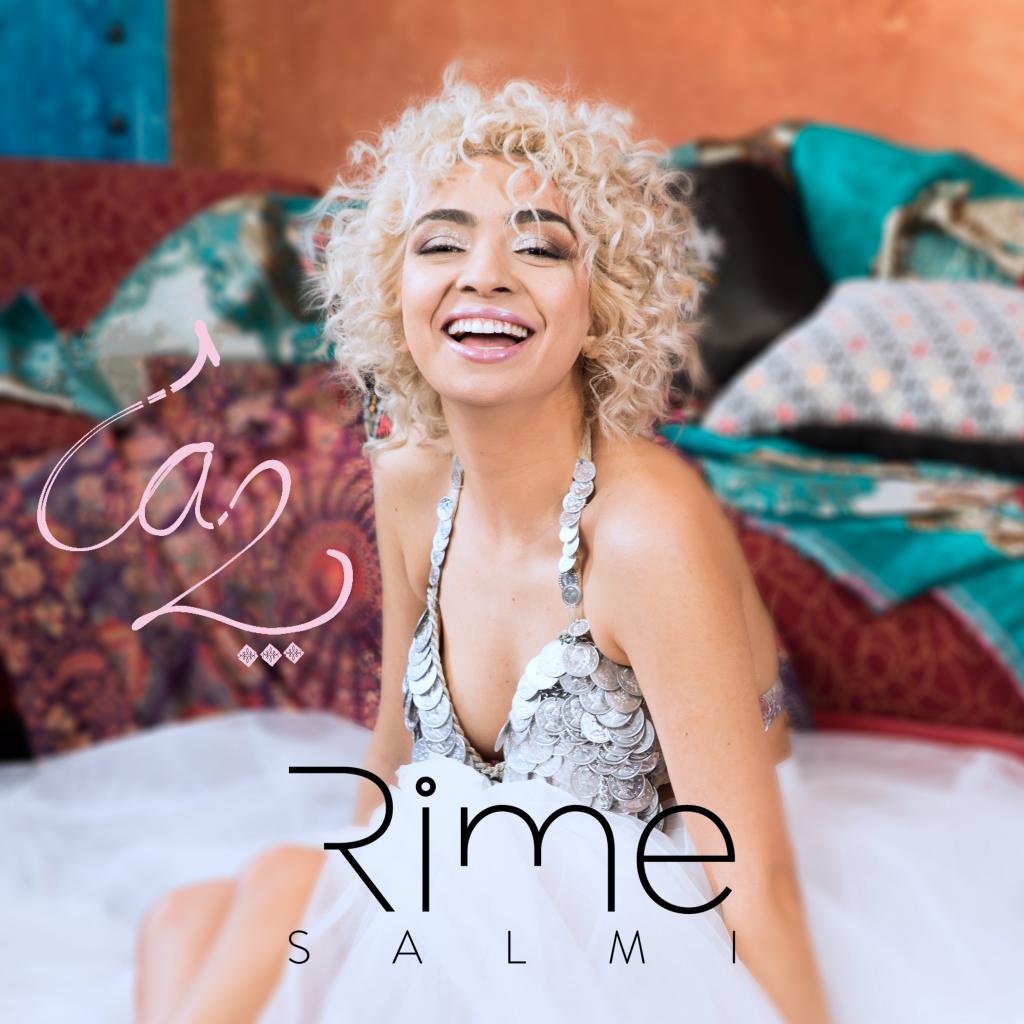 rime salmi la2 cover single